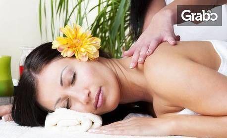 Посещение на сауна, парна баня или инфрачервена сауна, или масаж на цяло тяло по избор