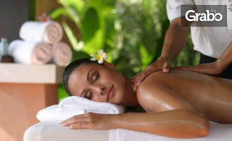Лечебен масаж на гръб - без или със вендузи