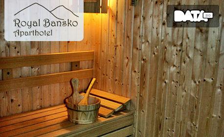 Есен в Банско! Нощувка, с възможност за закуска, вечеря или изхранване на база All Inclusive Light