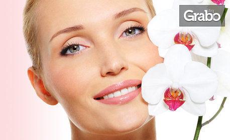 Процедура за почистване и борба с фините линии на лицето - без или със механично почистване
