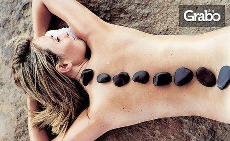 SPA терапия с вулканични камъни - масаж на гръб и лице