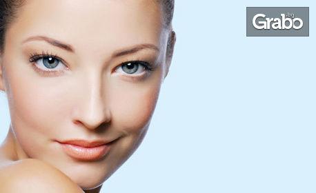 Водно дермабразио на лице и мезотерапия, плюс ултразвуково почистване или RF лифтинг и криотерапия