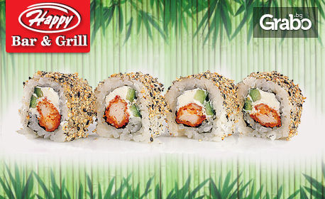 Неустоимо вкусен суши сет с 20 хапки