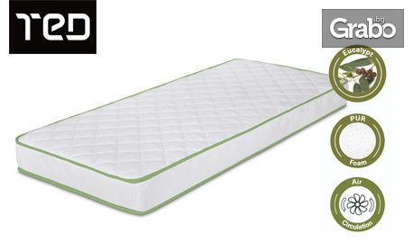 Матрак Eucalyptus Fresh - размер по избор, с безплатна доставка