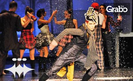 """Танцовата приказка за малки и големи """"Лешникотрошачката"""" на Балет Арабеск - на 22, 27, 28 Декември и 7 Януари"""