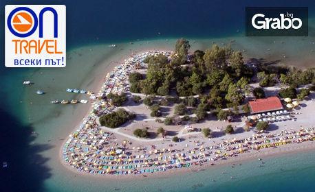 На море в Турция! 7 нощувки All Inclusive в Хотел 4* в Алания, със самолет - за 399лв
