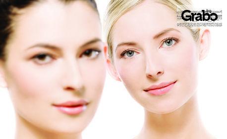 Почистване на лице с ултразвукова шпатула, плюс кислородна терапия - от лекар дерматолог