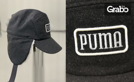 Мъжка зимна шапка ушанка Puma