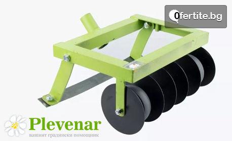 Иновативен уред за плевене Трос А27
