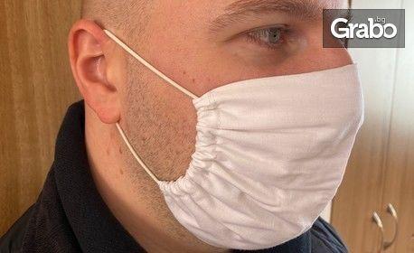 Предпазна маска или шлем - 1 или 10 броя