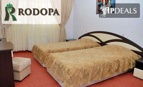 Релакс или рехабилитация в Родопите! 3, 4 или 5 нощувки със закуски и вечери - в с. Баните