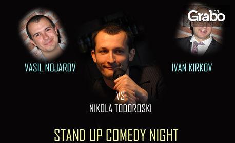 Време е за смях! Stand Up Comedy Show на английски език на 2 Ноември