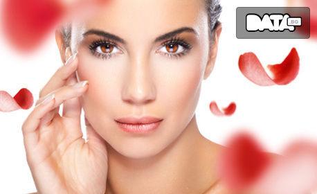 Радиочестотен лифтинг на лице - без или със биолифтинг или кислородна терапия с хиалуронова киселина