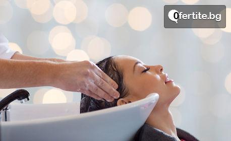 Масажно измиване на коса, маска, подстригване и оформяне на прическа