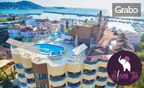 Почивка в Кушадасъ - перлата на Егейско море! 7 нощувки със закуски и вечери в хотел...