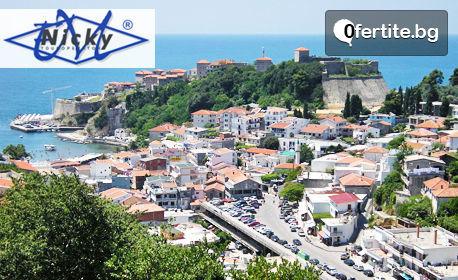 10-дневна почивка на Адриатика! 7 нощувки със закуски и вечери в Hotel Lion 4*, Черна гора, плюс транспорт