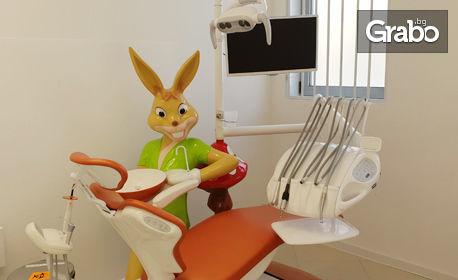 Почистване на зъбен камък с ултразвук и полиране на зъби, или поставяне на ортодонтско апаратче за дете от 6 до 13г