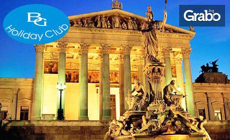 Last minute екскурзия до Будапеща, Виена и Белград! 3 нощувки със закуски, плюс транспорт