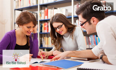 Онлайн курс по испански език с преподавател във виртуална класна стая - за ниво А1.1