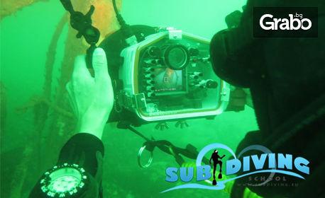 Двудневен курс по подводна фотография за сертифицирани водолази, плюс