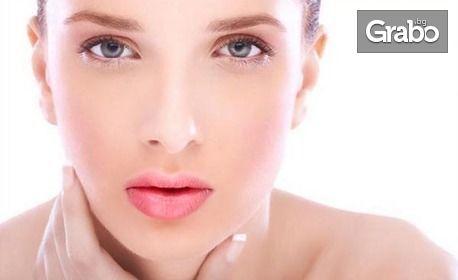 1 или 5 процедури безиглена мезотерапия на лице с хиалуронова киселина
