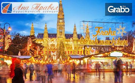 Предколедни базари във Виена и Будапеща! 3 нощувки със закуски, плюс транспорт