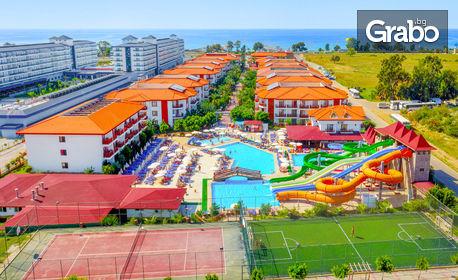 През Септември край Алания! 7 нощувки на база Аll Inclusive в Хотел Eftalia Village**** - на 50м от морето