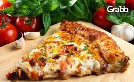 Парче пица по избор