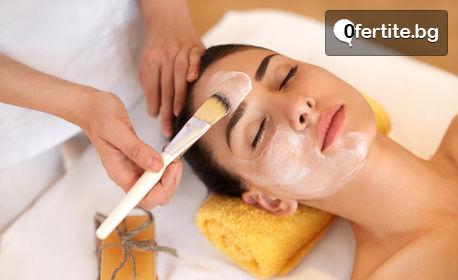 Дълбоко почистване на лице, хиалуронова алгомаска, диамантена алгомаска или anti-age терапия със злато и фитохормони