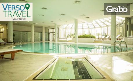 В края на Юни в Турция! 7 нощувки на база All Inclusive в Хотел Grand Hotel Ontur 5*, край Чешме