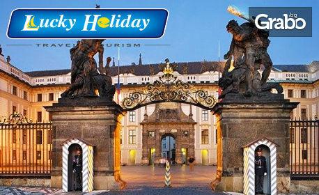През Март до Будапеща и Прага! 3 нощувки със закуски, плюс транспорт