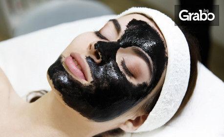 Масаж на лице, шия и деколте, плюс минерална маска