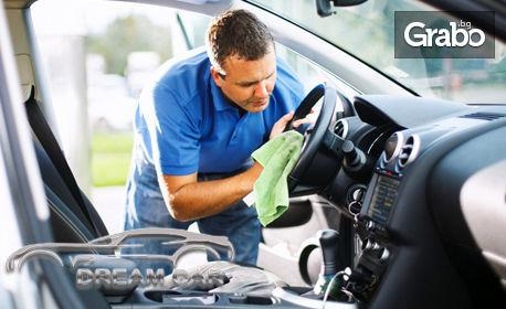 VIP комплексно измиване и почистване на автомобил, плюс дезинфекция на купето