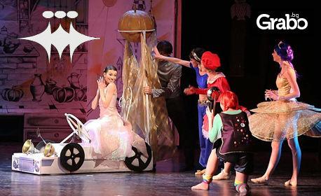 """Непредсказуемата приказка """"Пепеляшка"""" в изпълнение на Балет Арабеск, на 15 Януари"""