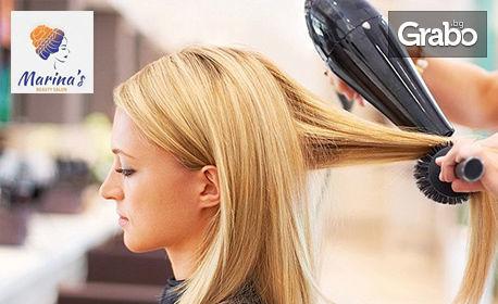 Грижа за косата! Масажно измиване, хидратираща маска или подстригване, и оформяне със сешоар