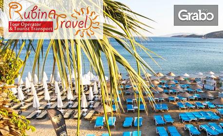 изображение за оферта Почивка край Бодрум! 7 нощувки на база All Inclusive в Anil Beach Hotel Gumbet***+, от Рубина Травел