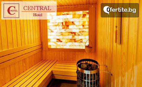 Есенна почивка в Павел баня! 2 нощувки със закуски и вечери, плюс релакс зона и възможност за частичен масаж