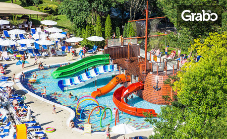 Цяло лято в Слънчев бряг! Нощувка на база All Inclusive, плюс ползване на аквапарк - на 250м от плажа