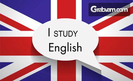 Ускорен онлайн курс по английски език - ниво А1, А2, В1 или B2, с 6-месечен достъп до платформата