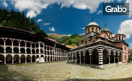 Екскурзия до Сандански, Мелник, Рупите, Рилски и Роженски манастир през Юли! 2 нощувки със закуски, плюс транспорт
