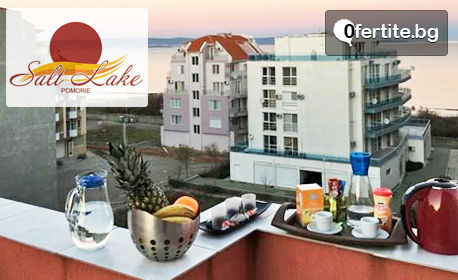 Открий сезона в Поморие - на 20м от плажа! Нощувка за до четирима - в оборудвано студио или апартамент