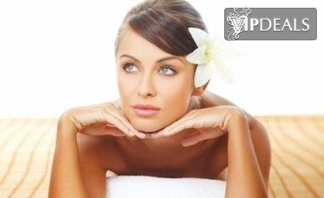 """Масажен пилинг и аnti-age SPA маска на цяло тяло или SPA терапия """"Дионис"""", плюс RF лифтинг с нано злато"""
