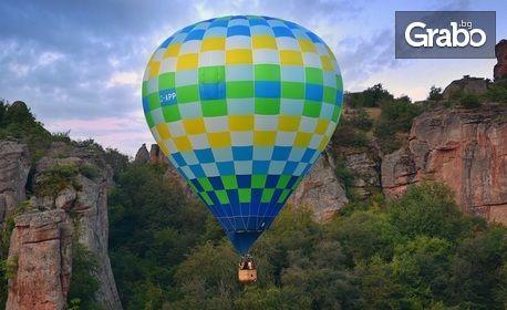 Панорамно издигане с балон над Белоградчишките скали
