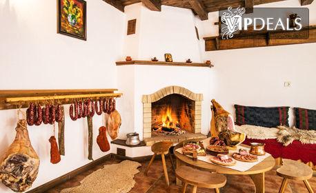SPA релакс в Еленския Балкан! Нощувка със закуска, обяд и вечеря