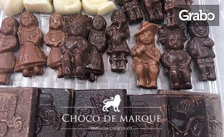 Уъркшоп по изработване на шоколад, плюс дегустация и чаша вино
