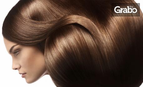 Кератинова терапия за коса, плюс олио с арган и макадамия с инфраред преса и сешоар - без или със подстригване