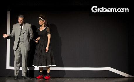 """Спектакълът """"Аз обичам, ти обичаш, тя обича"""" на Теди Москов - на 13 Ноември"""