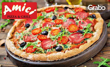 Хапване за вкъщи! Салата, пица или основно ястие, по избор
