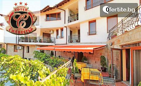 Романтична почивка във Велико Търново! Нощувка за двама