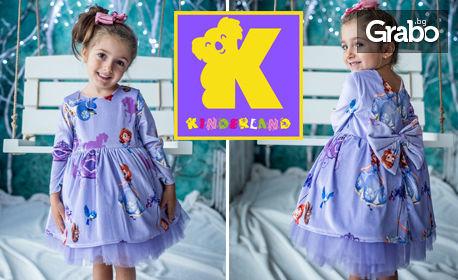 """Детска рокля """"Принцеса София"""", размер от 2 до 9г"""